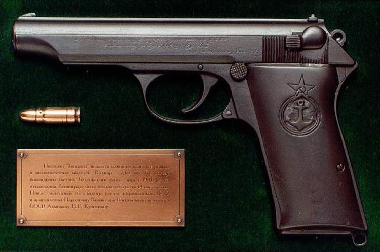 pistol-132.jpg