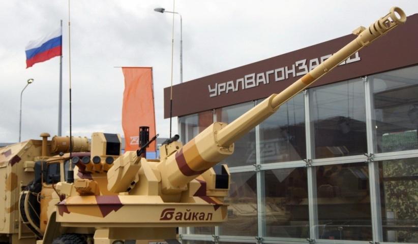 Боевой модуль «Байкал»