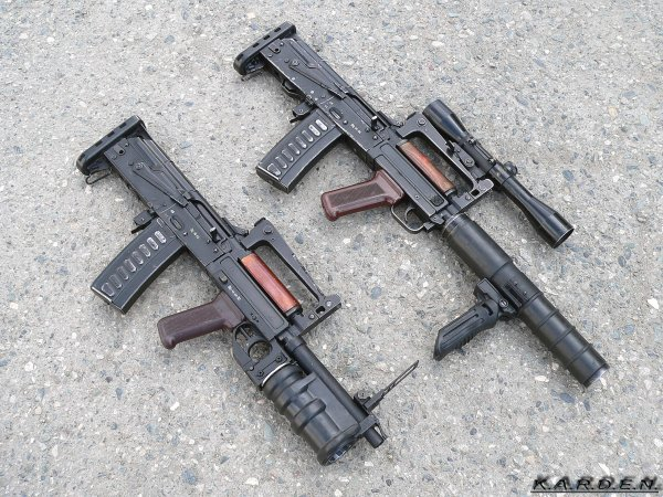 Worst of the Worst: These Russian Rifles Are Awful | The