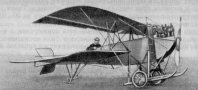 Самолет «Стеглау-2»