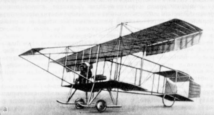 Биплан «Докучаев-2» - опытный самолет