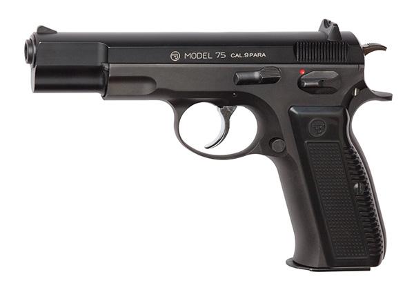Чешский пистолет CZ-75 (модификации)
