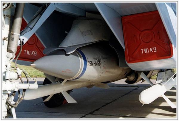 http://oruzhie.info/images/stories/kh-41-zm80-moskit/kh-41-zm80-moskit-krylataya-raketa-03.jpg
