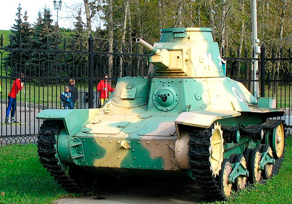 Tank Type 95 Ha-Go