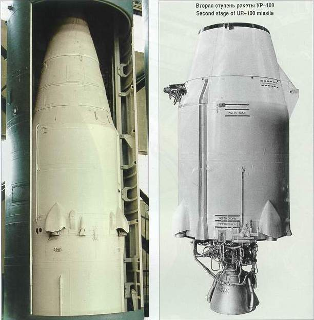 http://oruzhie.info/images/stories/ur-100/ur-100-8k84-raketa-09.jpg