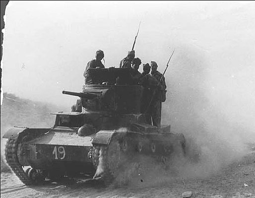 A T-26 operated by Republican forces during the Battle of Brunete in 1937