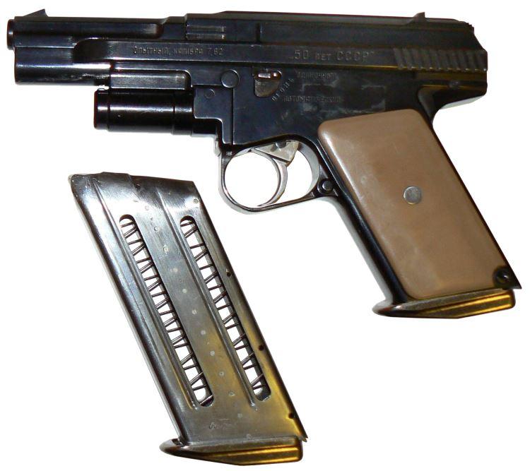 ВАГ-73 - пистолет Герасименко под безгильзовый патрон